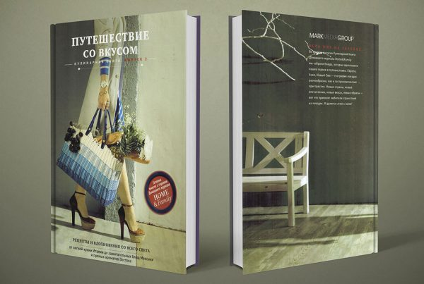 Cover-Book_behance