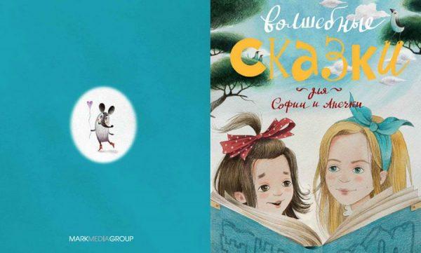 book_kids1