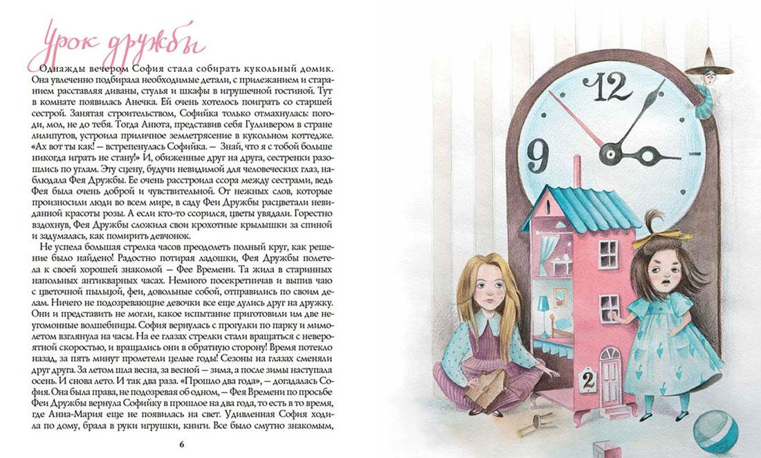 book_kids3