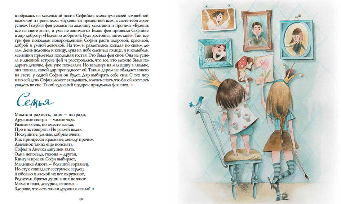book_kids5