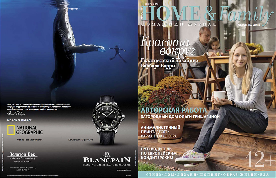 h&f_cover