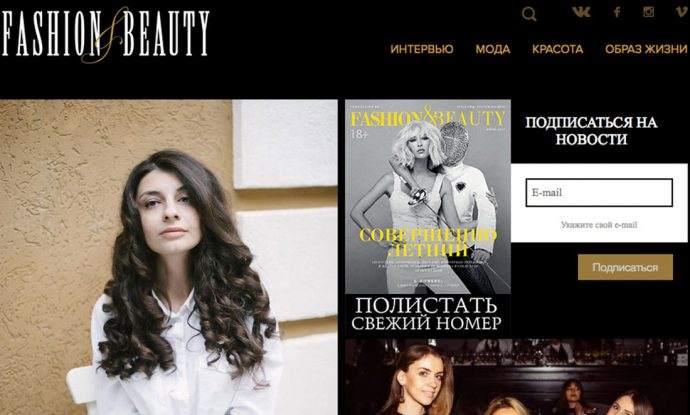 Mockup Online Magazine