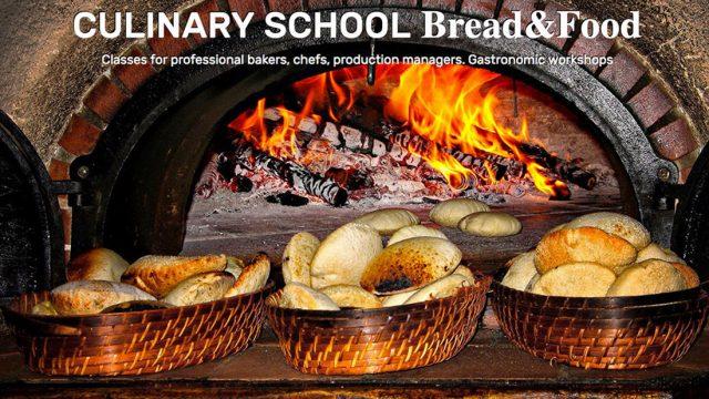 culinary school website, certificate project